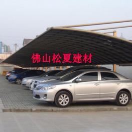 耐力板车棚-松夏建材-水印.PNG