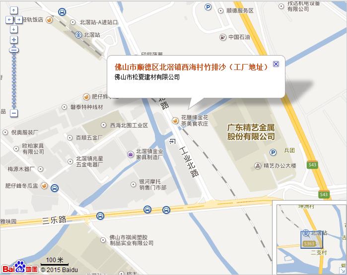 松夏建材工厂地图.