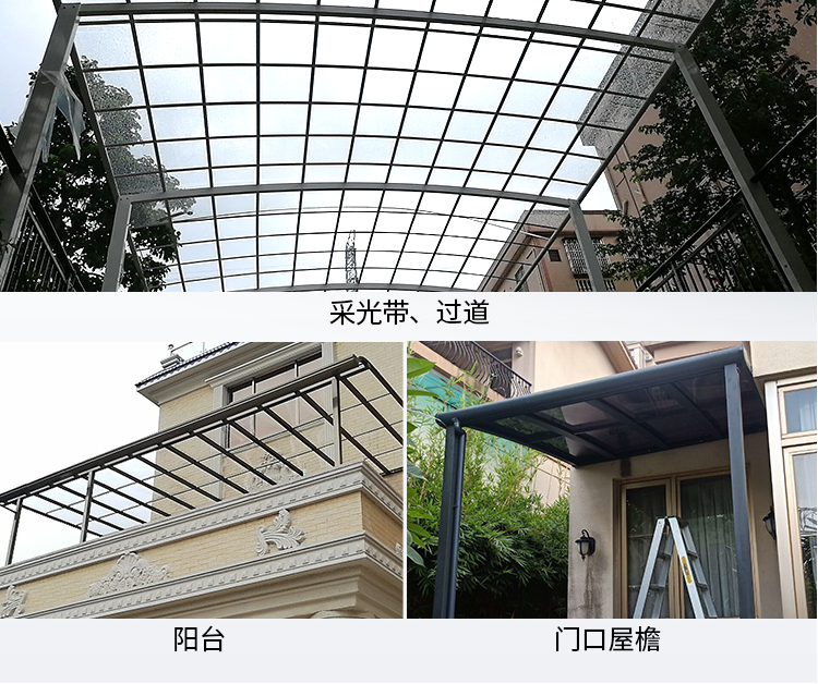 pc耐力板-家用雨棚、阳台雨棚、卧室窗台雨篷、办公楼走廊.