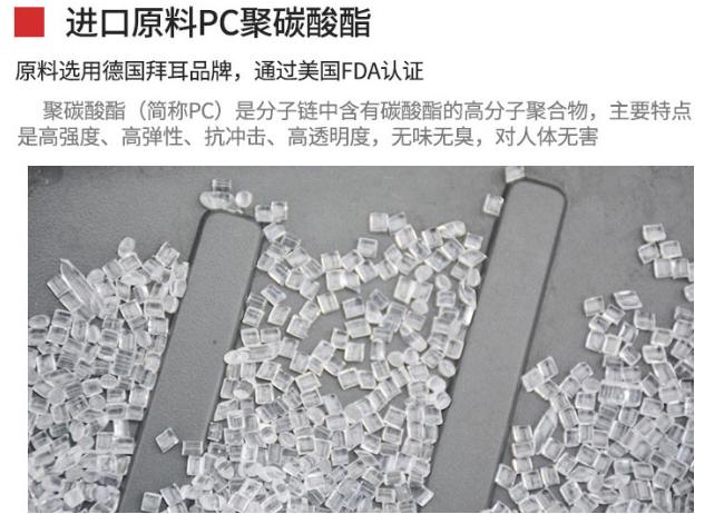 pc颗粒板-德国拜耳聚碳酸酯原料.