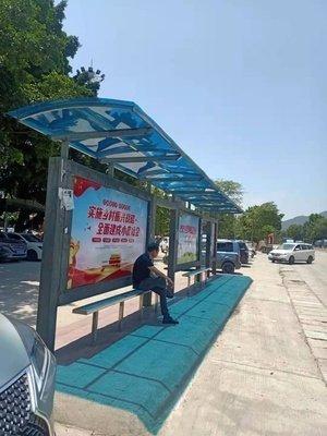 公交站台遮雨棚