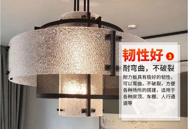 pc顆粒板-裝飾燈效果圖體現pc顆粒板韌性好.